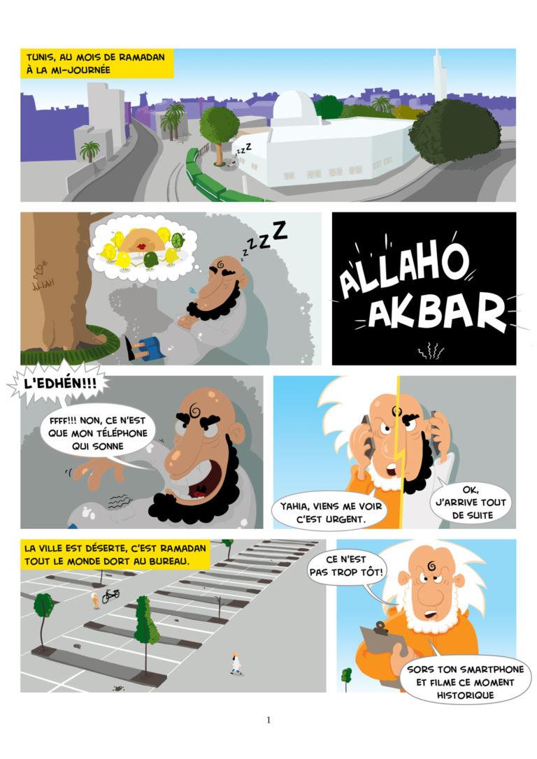 salim zerrouki bande dessinée yahia boulahia algérie 1