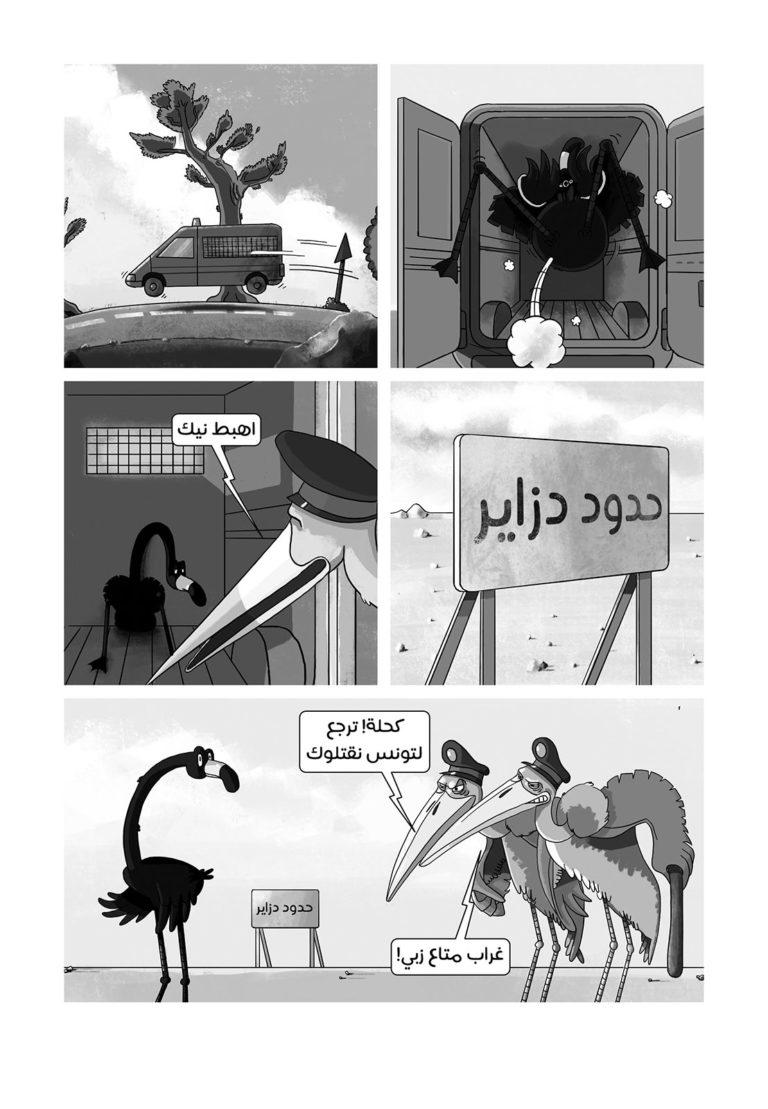 salim-zerrouki-bande-dessinee-algerie-lab-619-vie-rose-5