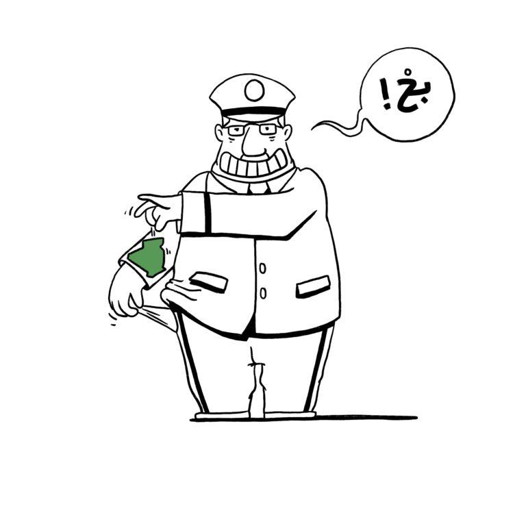 salim-zerrouki-caricature-hirak-algerie-bah