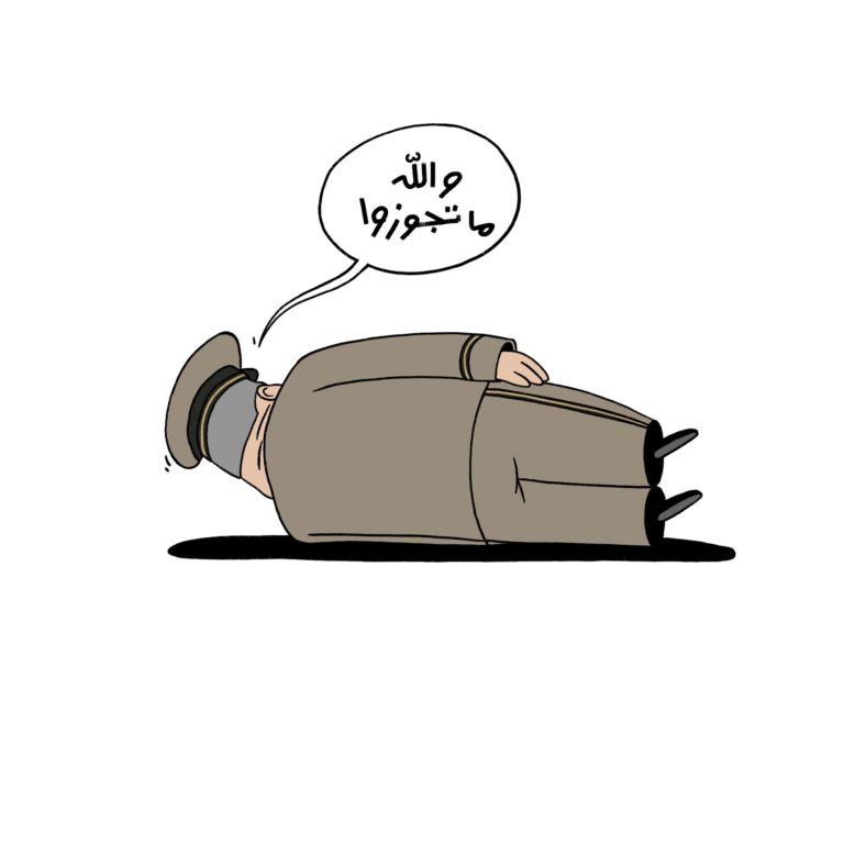 salim-zerrouki-caricature-hirak-algerie-coup-franc