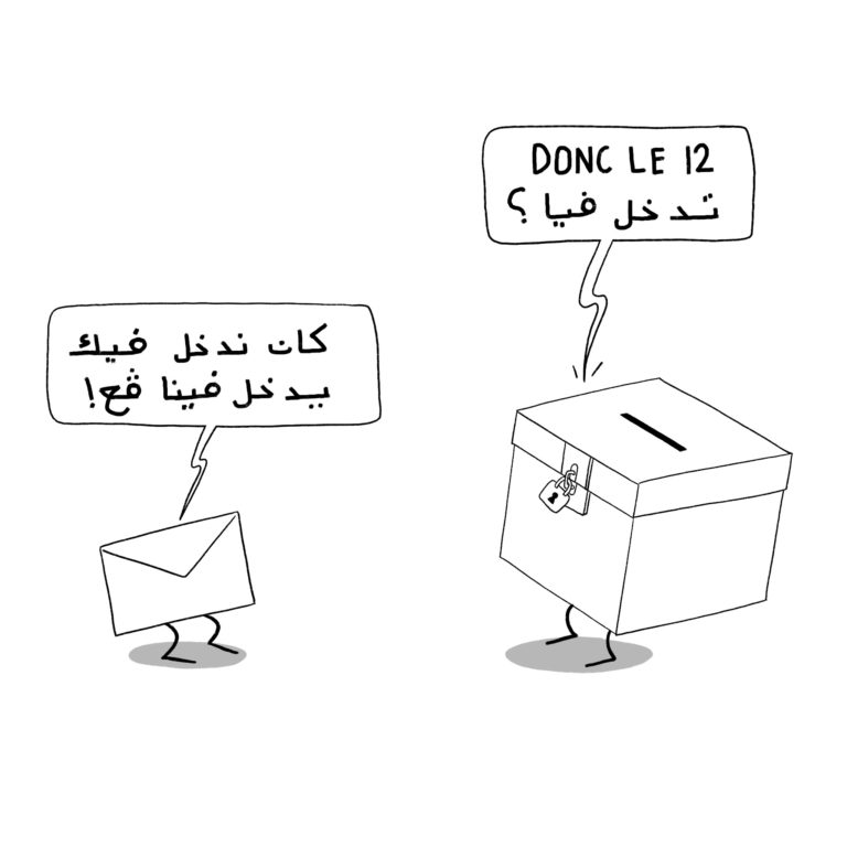 salim-zerrouki-caricature-hirak-algerie-enculee