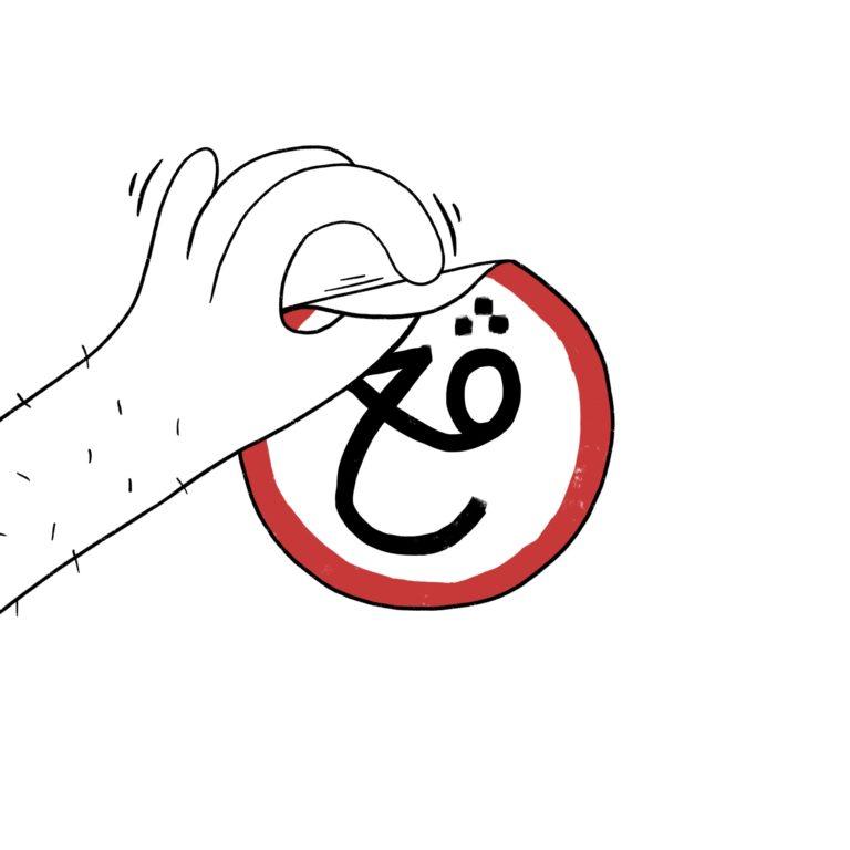 salim-zerrouki-caricature-hirak-algerie-ga3