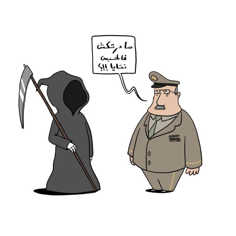 salim-zerrouki-caricature-hirak-algerie-gaied-mort