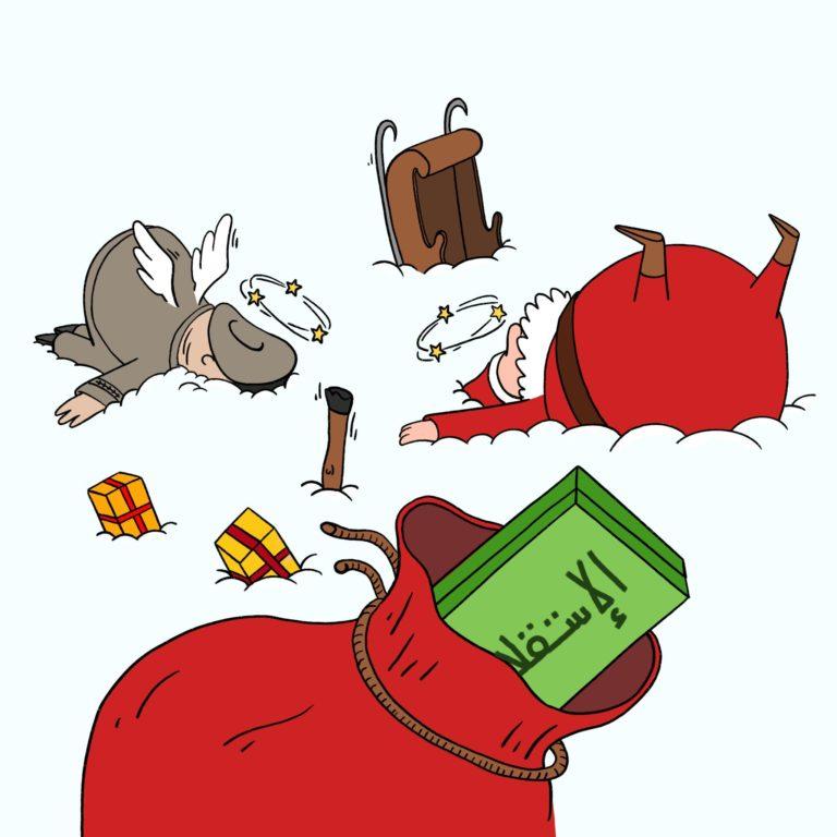 salim-zerrouki-caricature-hirak-algerie-gaied-noel