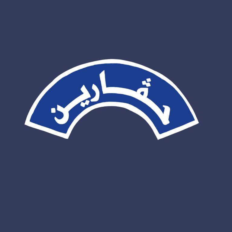 salim-zerrouki-caricature-hirak-algerie-hagarine