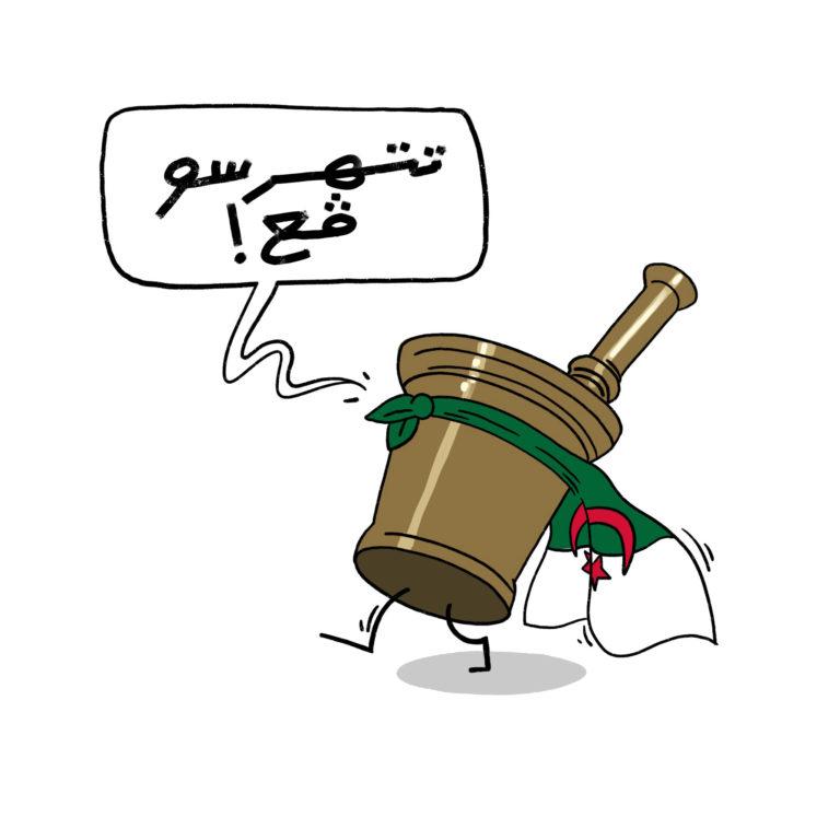 salim-zerrouki-caricature-hirak-algerie-mahraz