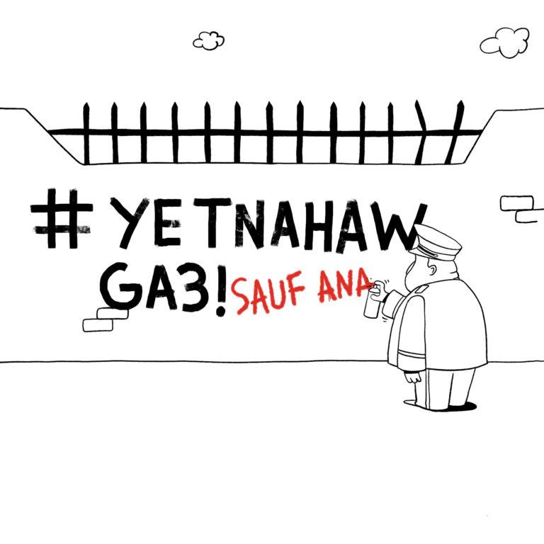 salim-zerrouki-caricature-hirak-algerie-sauf-ana