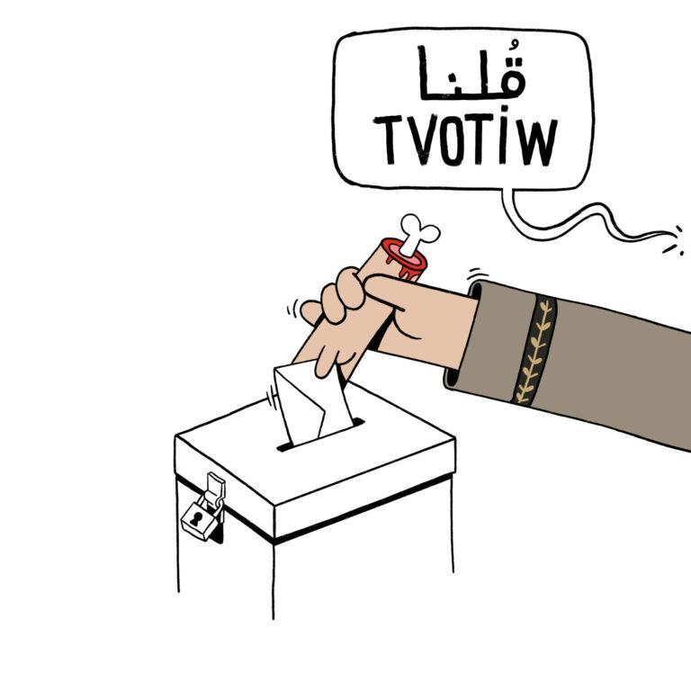 salim-zerrouki-caricature-hirak-algerie-tvotiw