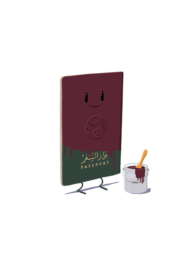 salim-zerrouki-illustration-algerie-passeport-rouge-ta7richa