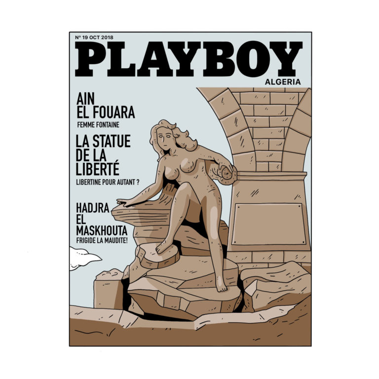 salim-zerrouki-illustration-algerie-playboy-setif-fouara