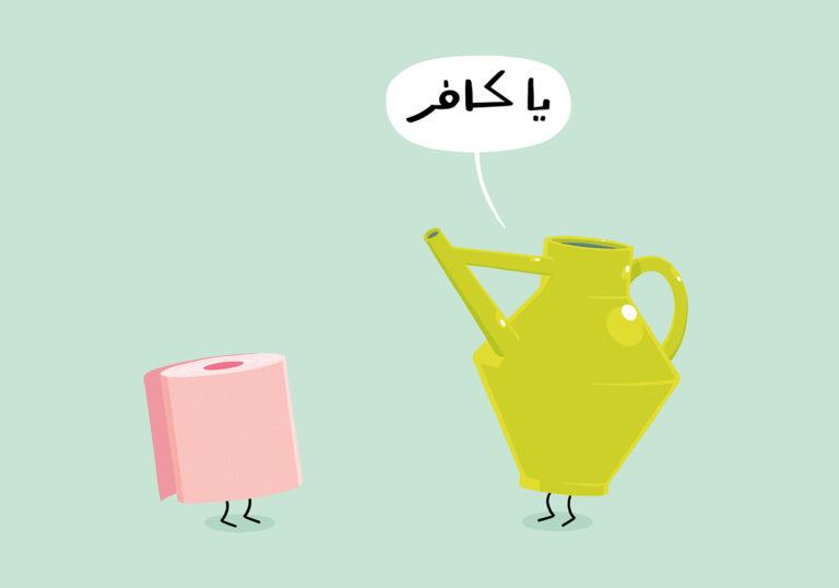 salim-zerrouki-illustration-algerie-ta7richa-kafer