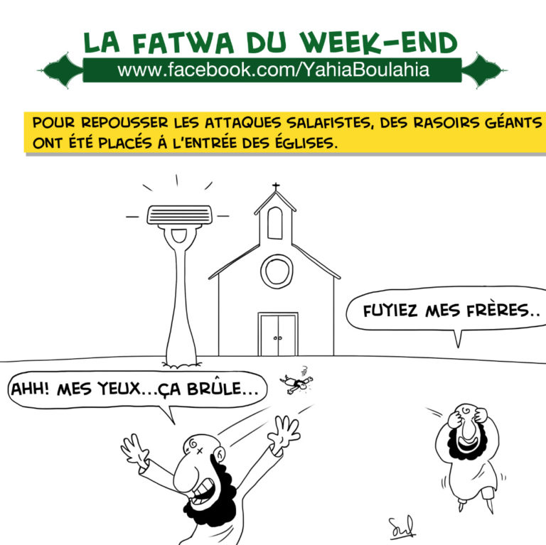 yahia-boulahia-salim-zerrouki-caricature-Fatwa-06