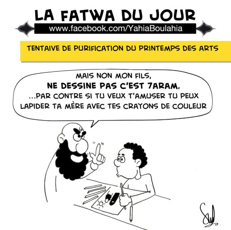 yahia-boulahia-salim-zerrouki-caricature-Fatwa-104
