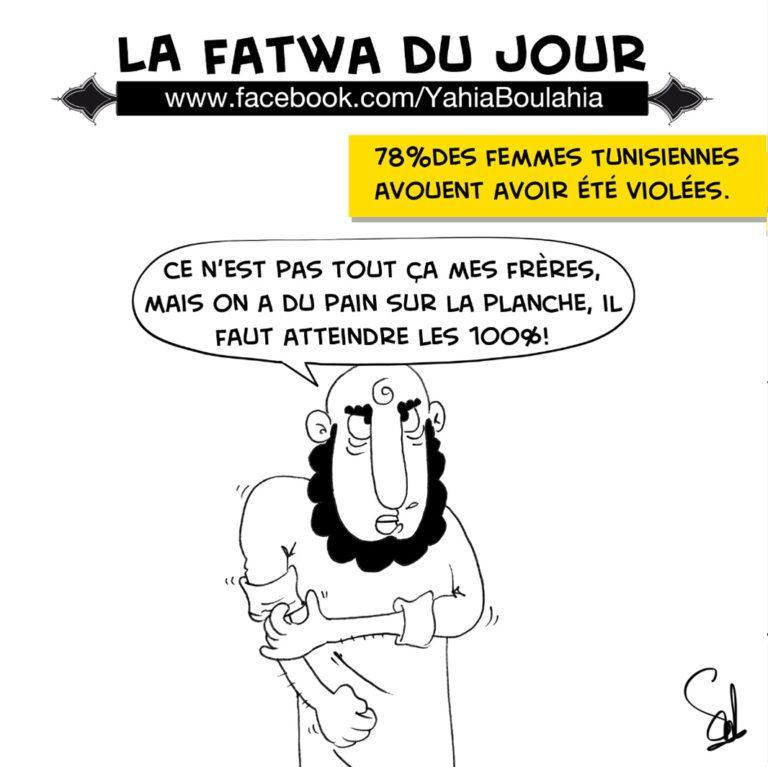 yahia-boulahia-salim-zerrouki-caricature-Fatwa-165