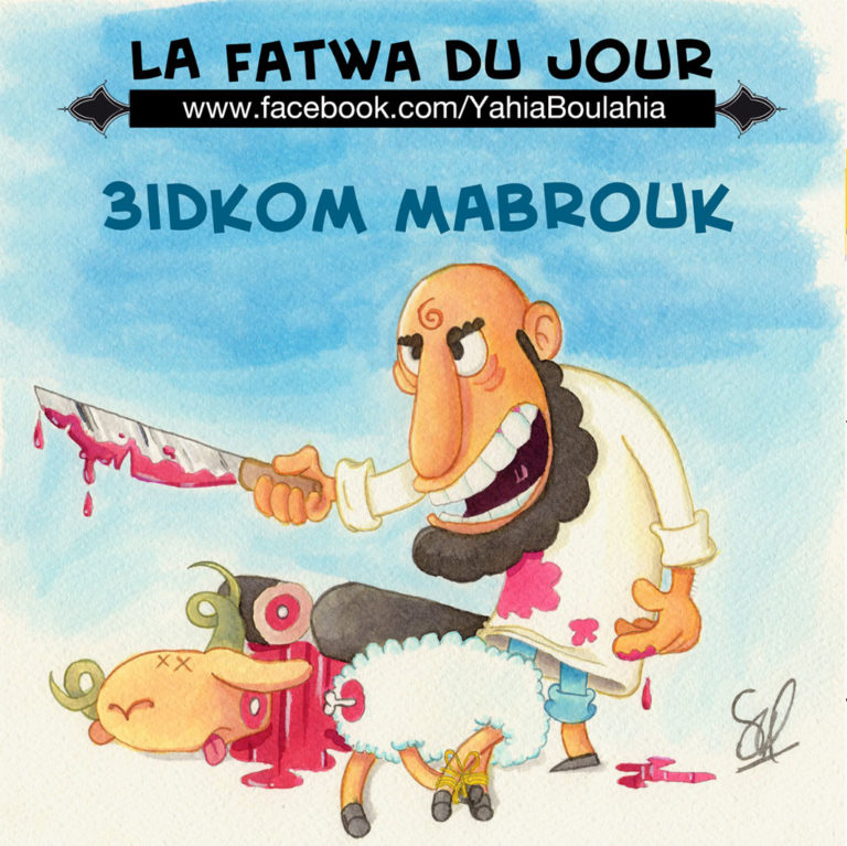 yahia-boulahia-salim-zerrouki-caricature-Fatwa-179