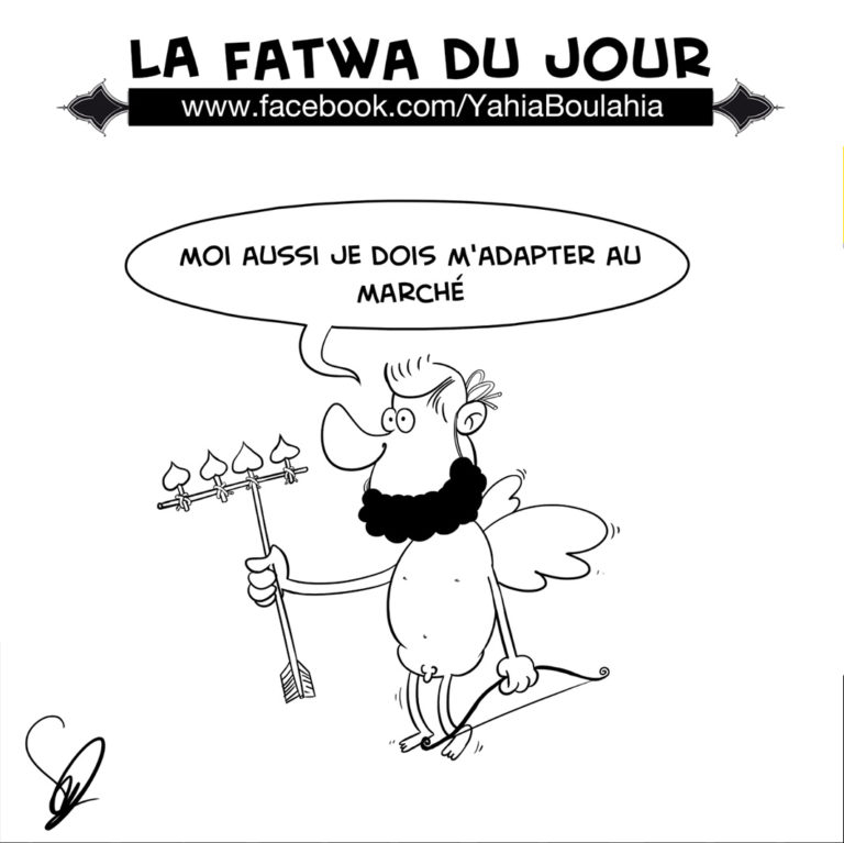 yahia-boulahia-salim-zerrouki-caricature-Fatwa-244