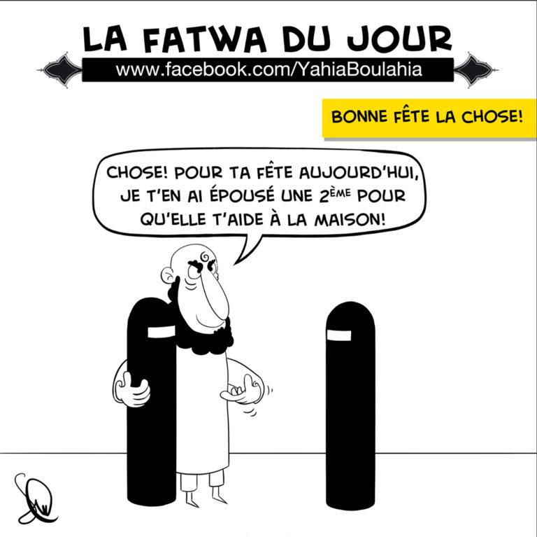 yahia-boulahia-salim-zerrouki-caricature-Fatwa-257