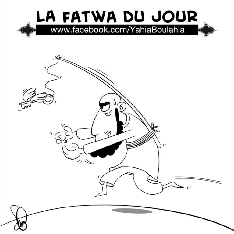 yahia-boulahia-salim-zerrouki-caricature-Fatwa-326