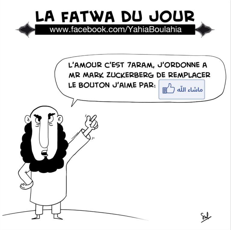 yahia-boulahia-salim-zerrouki-caricature-Fatwa-52