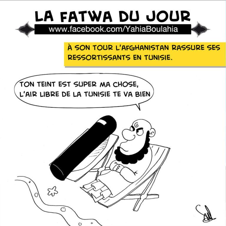 yahia-boulahia-salim-zerrouki-caricature-Fatwa-95