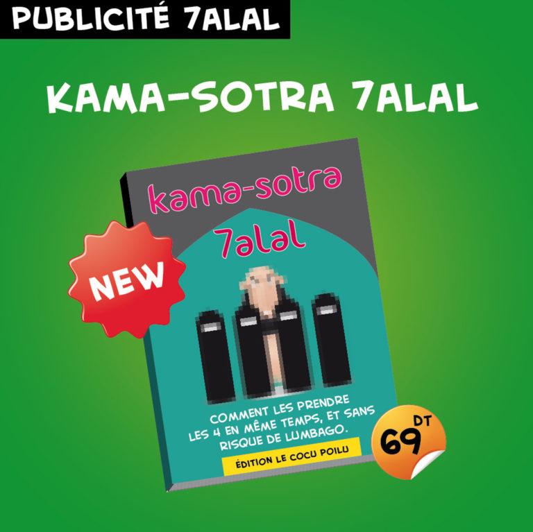 yahia-boulahia-salim-zerrouki-caricature-publicite-halal-07
