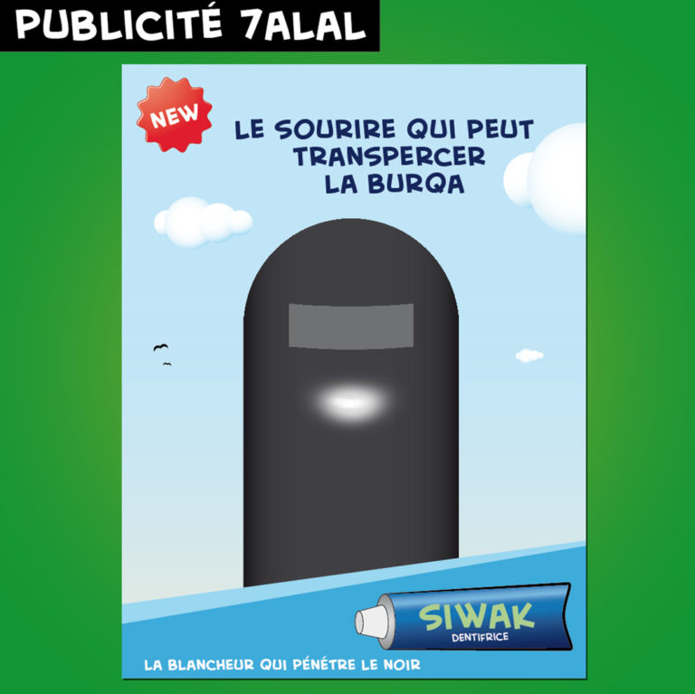 yahia-boulahia-salim-zerrouki-caricature-publicite-halal-10