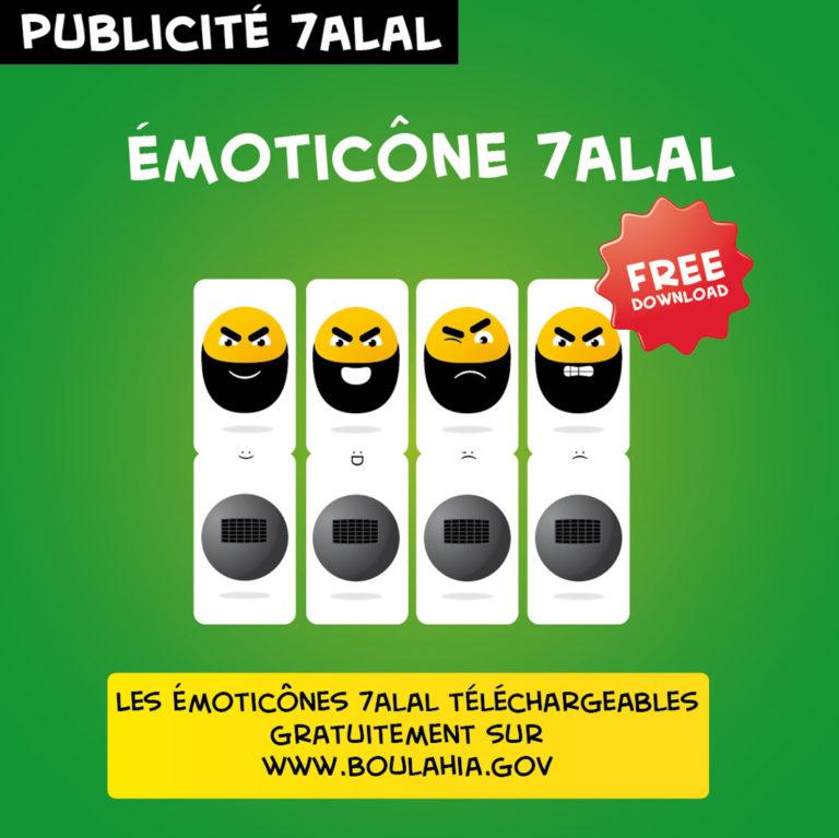 yahia-boulahia-salim-zerrouki-caricature-publicite-halal-13