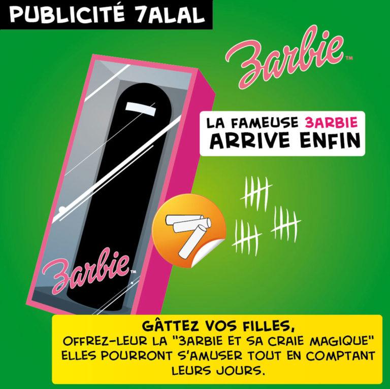 yahia-boulahia-salim-zerrouki-caricature-publicite-halal-15