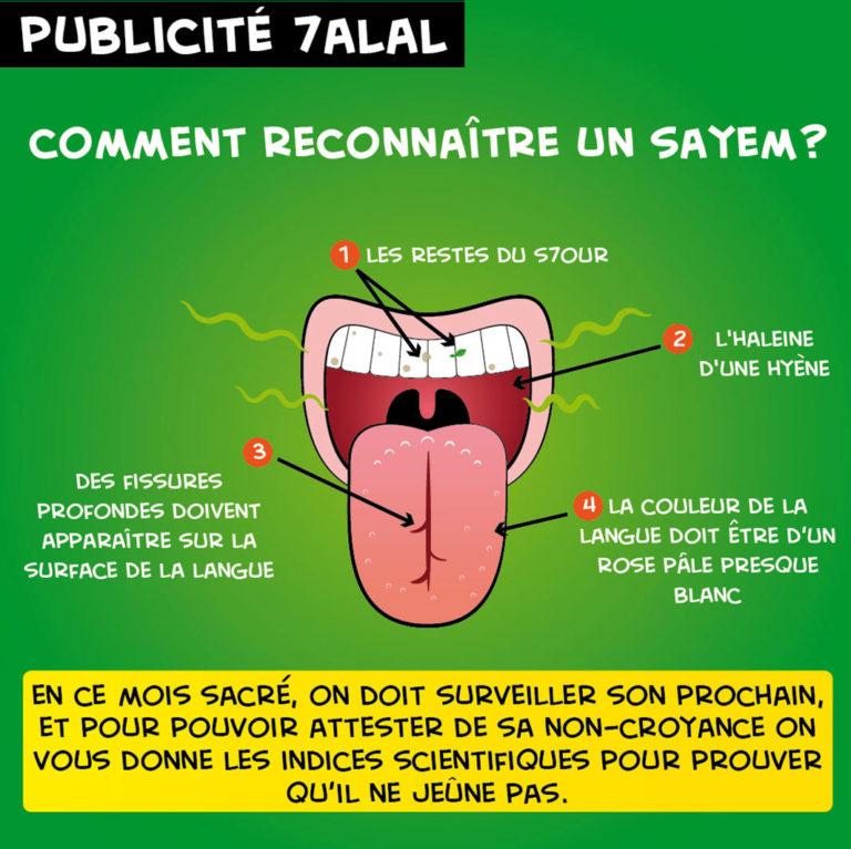 yahia-boulahia-salim-zerrouki-caricature-publicite-halal-20