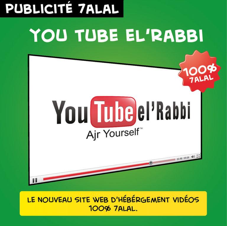 yahia-boulahia-salim-zerrouki-caricature-publicite-halal-24
