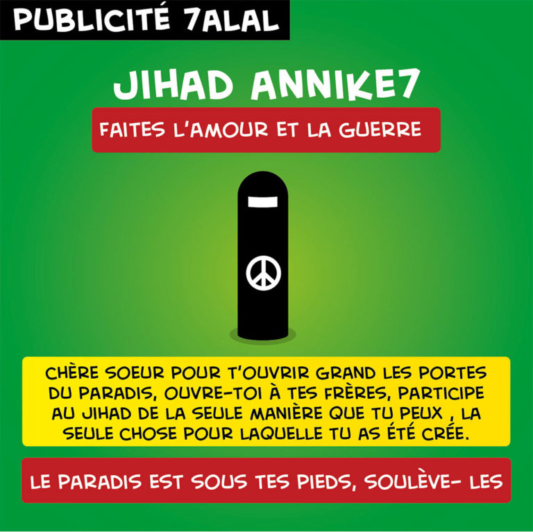 yahia-boulahia-salim-zerrouki-caricature-publicite-halal-31
