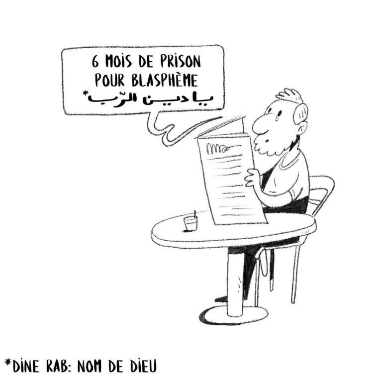 salim-zerrouki-tunisie-caricature-blaspheme-emna-charki-