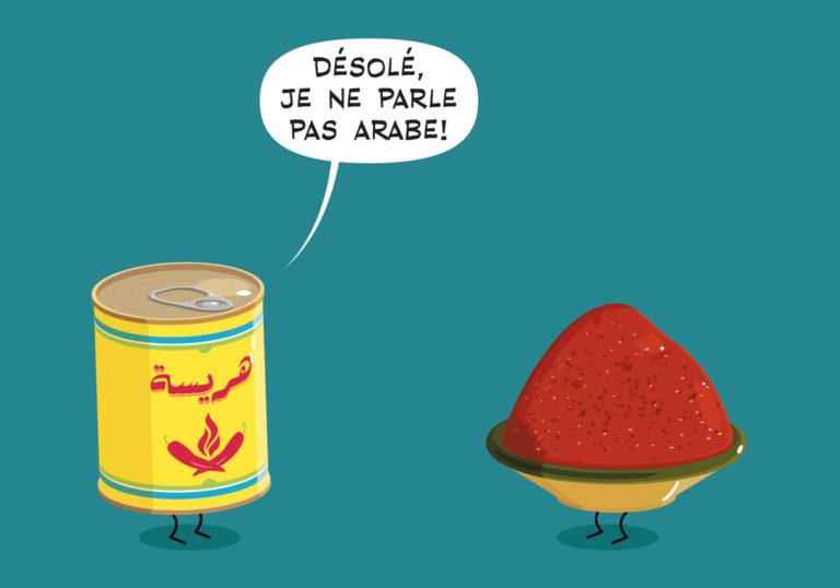 salim-zerrouki-illustration-algerie-ta7richa-harissa